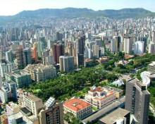 Belo Horizonte - Sedes del Mundial Brasil 2014